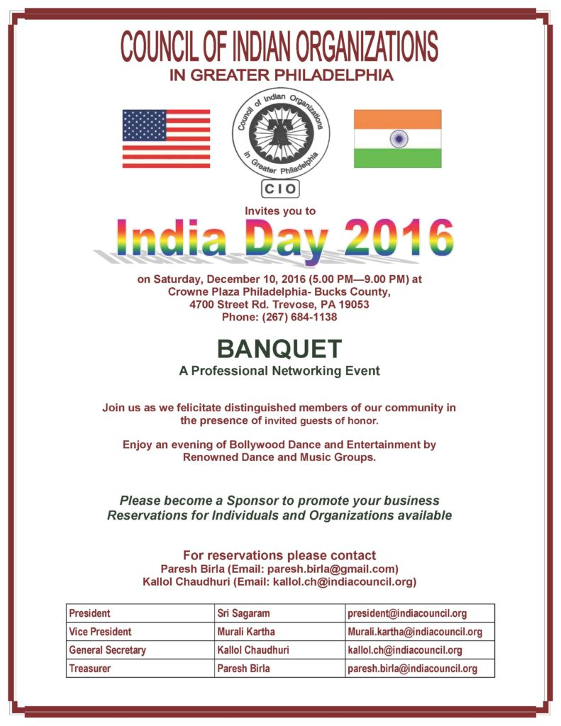 india-day-2016-banquet-flyer_page_1